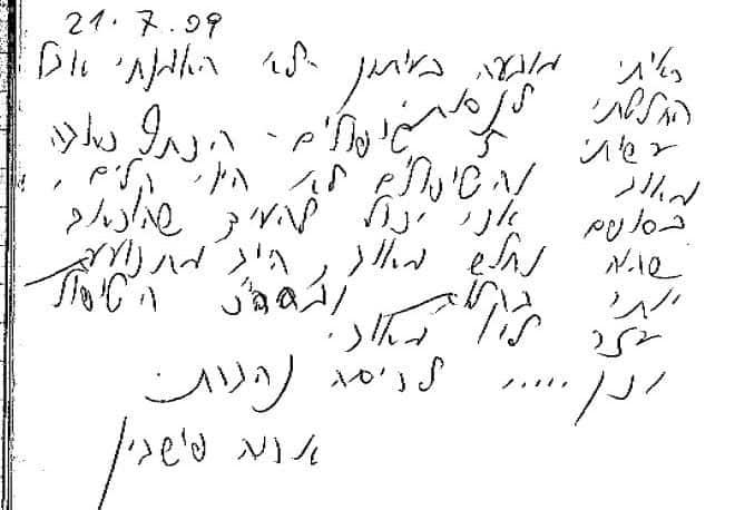 fax-05b5e38f-e575-4e0b-a08f-e2d5b38dba3d-5