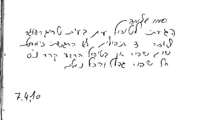 fax-05b5e38f-e575-4e0b-a08f-e2d5b38dba3d-8