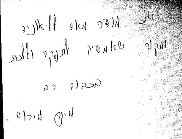 fax-ad85088b-51b2-4dca-b097-789838cf2ea6-10B