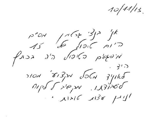 fax-ad85088b-51b2-4dca-b097-789838cf2ea6-14