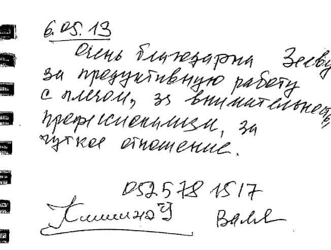 fax-ad85088b-51b2-4dca-b097-789838cf2ea6-4