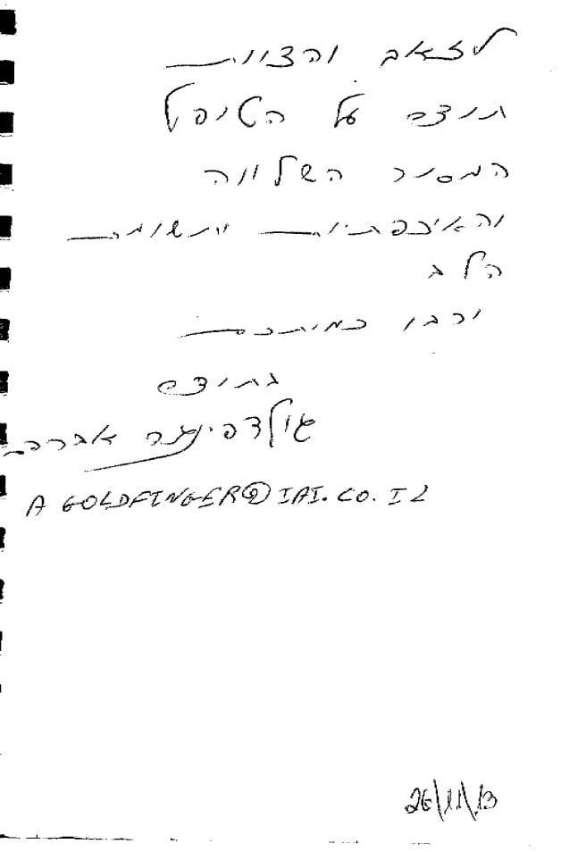fax-ad85088b-51b2-4dca-b097-789838cf2ea6-9