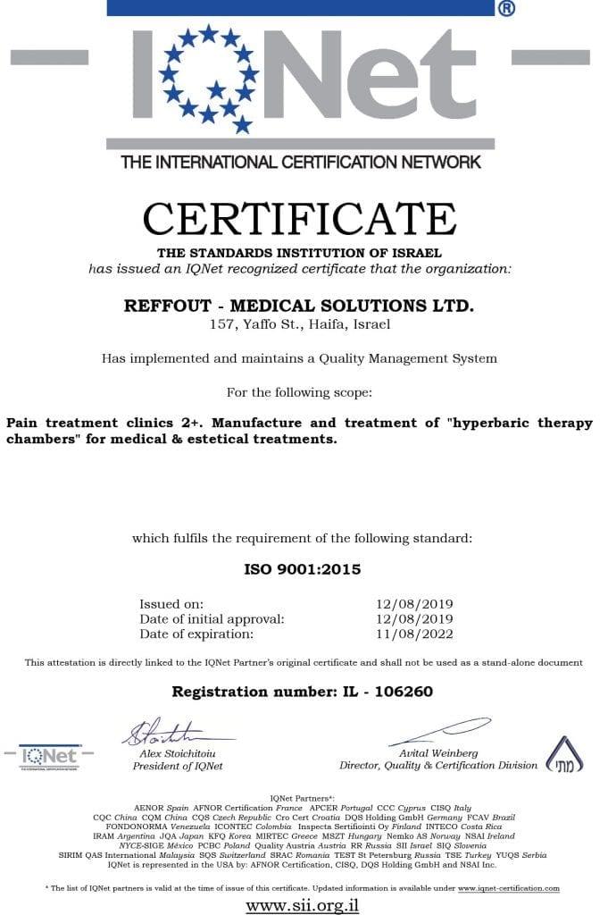 רפואות תו תקן ISO 9001
